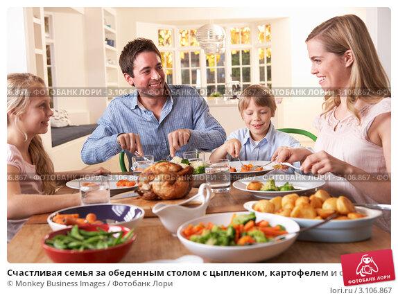 Купить «Счастливая семья за обеденным столом с цыпленком, картофелем и салатами», фото № 3106867, снято 11 ноября 2010 г. (c) Monkey Business Images / Фотобанк Лори