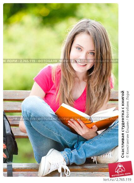 Нежная студентка фото