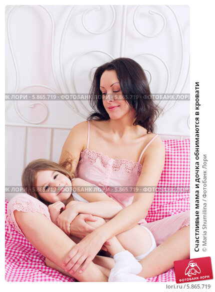 Молоденьки Мами Порно