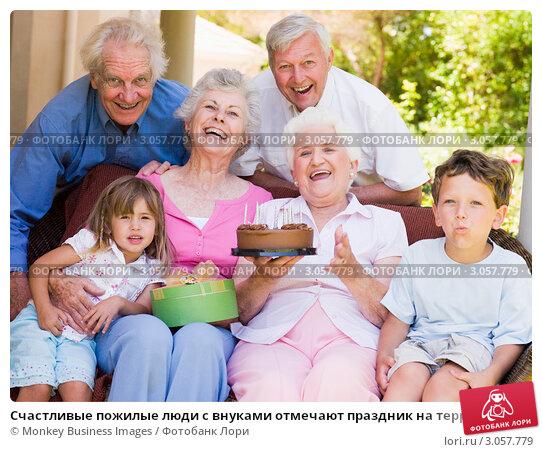 Что подарить незнакомым пожилым людям