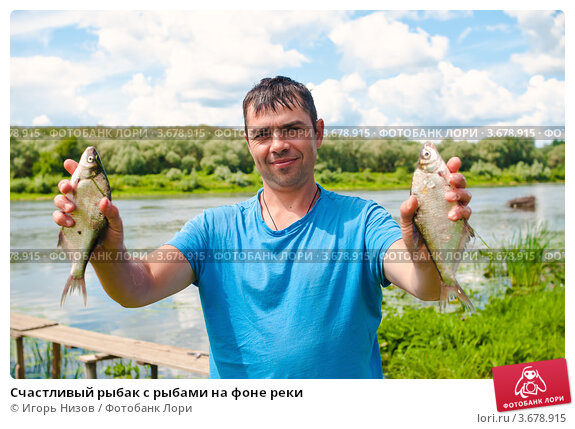 счастливые рыбаки