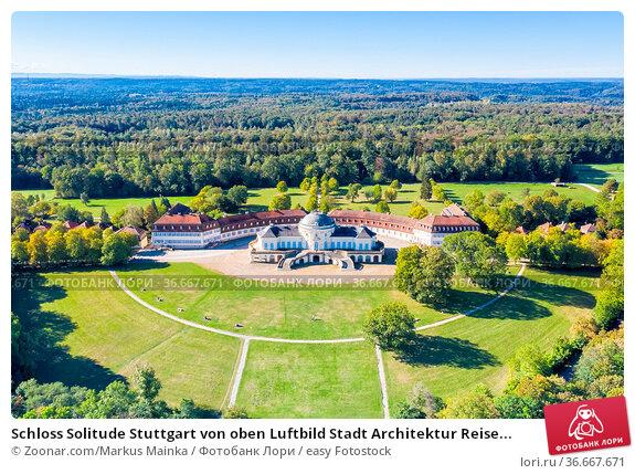 Schloss Solitude Stuttgart von oben Luftbild Stadt Architektur Reise... Стоковое фото, фотограф Zoonar.com/Markus Mainka / easy Fotostock / Фотобанк Лори