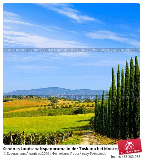 Schönes Landschaftspanorama in der Toskana bei Montepulciano. Стоковое фото, фотограф Zoonar.com/manfred2000 / easy Fotostock / Фотобанк Лори