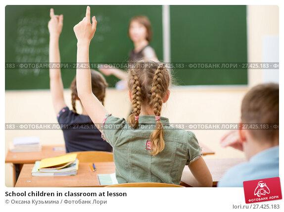 Купить «School children in classroom at lesson», фото № 27425183, снято 11 мая 2019 г. (c) Оксана Кузьмина / Фотобанк Лори