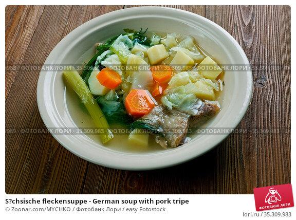 S?chsische fleckensuppe - German soup with pork tripe. Стоковое фото, фотограф Zoonar.com/MYCHKO / easy Fotostock / Фотобанк Лори