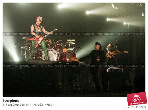 Купить «Scorpions», фото № 1410903, снято 12 апреля 2008 г. (c) Копылов Сергей / Фотобанк Лори