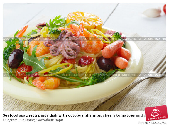 Купить «Seafood spaghetti pasta dish with octopus, shrimps, cherry tomatoes and olives», фото № 28500759, снято 24 апреля 2019 г. (c) Ingram Publishing / Фотобанк Лори