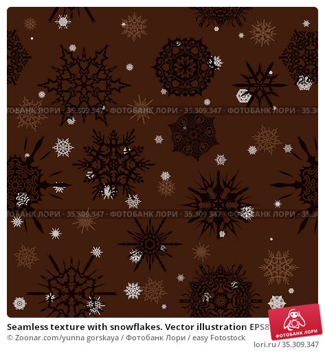 Seamless texture with snowflakes. Vector illustration EPS8. Стоковое фото, фотограф Zoonar.com/yunna gorskaya / easy Fotostock / Фотобанк Лори