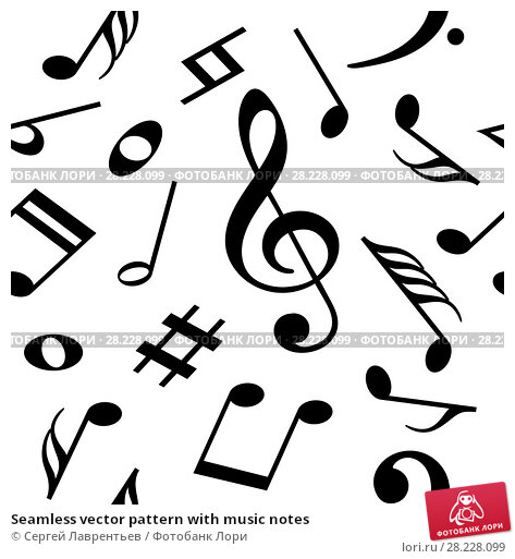Купить «Seamless vector pattern with music notes», иллюстрация № 28228099 (c) Сергей Лаврентьев / Фотобанк Лори