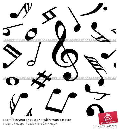 Купить «Seamless vector pattern with music notes», иллюстрация № 30241959 (c) Сергей Лаврентьев / Фотобанк Лори