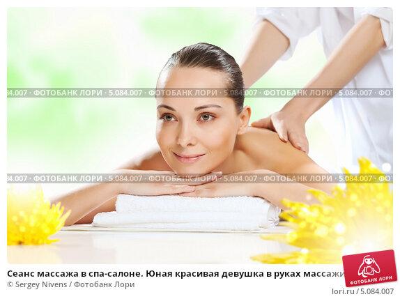 devushka-v-rukah-massazhista