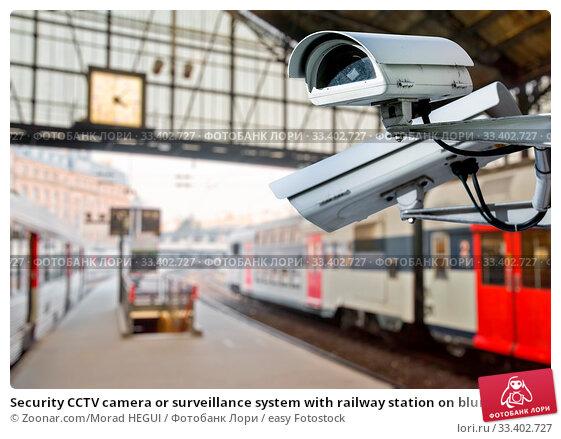 Купить «Security CCTV camera or surveillance system with railway station on blurry background», фото № 33402727, снято 25 марта 2020 г. (c) easy Fotostock / Фотобанк Лори