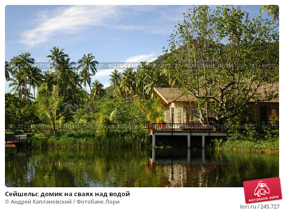 Сейшелы: домик на сваях над водой, фото № 245727, снято 29 августа 2007 г. (c) Андрей Каплановский / Фотобанк Лори
