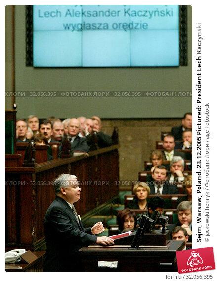 Sejm, Warsaw, Poland. 23.12.2005 Pictured: President Lech Kaczynski. Редакционное фото, фотограф jackowski henryk / age Fotostock / Фотобанк Лори