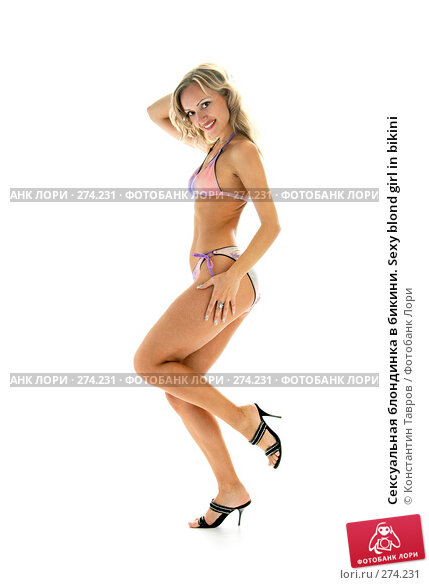 Сексуальная блондинка в бикини. Sexy blond girl in bikini, фото № 274231, снято 10 октября 2007 г. (c) Константин Тавров / Фотобанк Лори