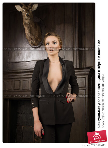 эротические фото деловая одежда