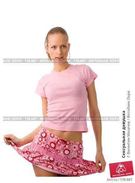 Сексуальная девушка, фото № 118687, снято 1 апреля 2007 г. (c) Валентин Мосичев / Фотобанк Лори