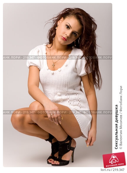 Сексуальная девушка, фото № 219347, снято 17 февраля 2008 г. (c) Валентин Мосичев / Фотобанк Лори
