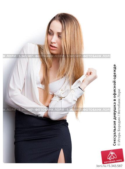 Сексуальная одежда ajnj