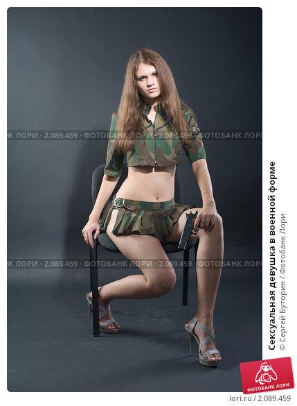Секс с девушкой в военной форме фото — img 14