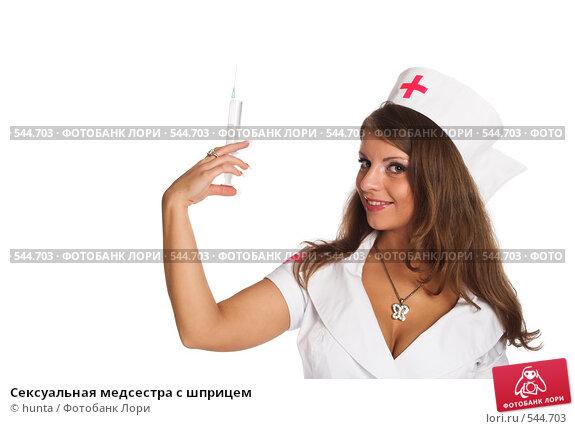 Сексуальна Медсестра З Шприцом
