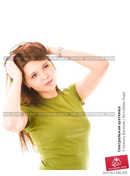 Сексуальная шатенка, фото № 330235, снято 24 января 2008 г. (c) Коваль Василий / Фотобанк Лори