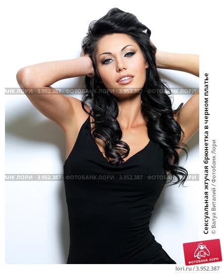 77c15eb33adb3ac Купить «Сексуальная жгучая брюнетка в черном платье», фото № 3952387, снято  10
