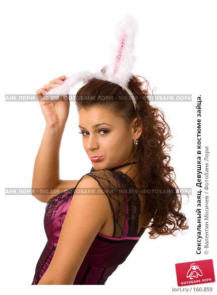 Сексуальный заяц. Девушка в костюме зайца., фото № 160859, снято 23 декабря 2007 г. (c) Валентин Мосичев / Фотобанк Лори