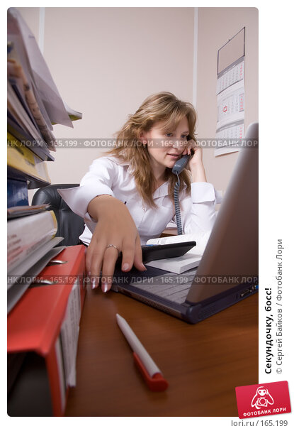 Секундочку, босс!, фото № 165199, снято 28 августа 2007 г. (c) Сергей Байков / Фотобанк Лори