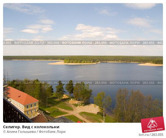 Селигер. Вид с колокольни, эксклюзивное фото № 283055, снято 10 мая 2008 г. (c) Алина Голышева / Фотобанк Лори