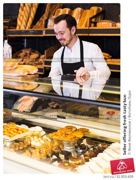Seller offering fresh tasty bun. Стоковое фото, фотограф Яков Филимонов / Фотобанк Лори