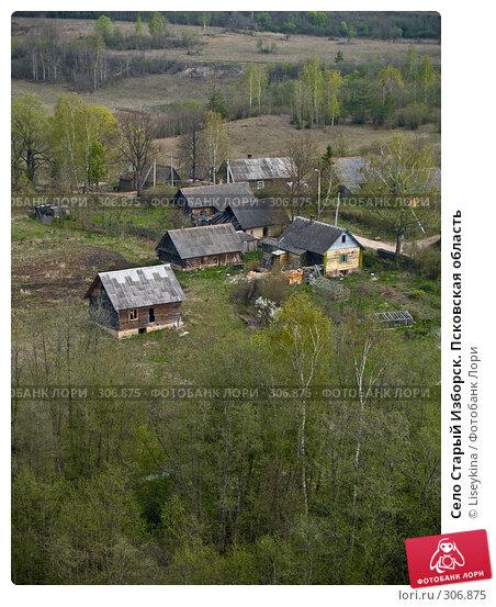 Село Старый Изборск. Псковская область, фото № 306875, снято 2 мая 2008 г. (c) Liseykina / Фотобанк Лори