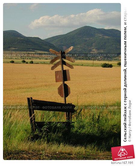 Сельский пейзаж с горной долиной, пшеничным полем, и старым железнодорожным знаком, фото № 67191, снято 30 июня 2004 г. (c) Harry / Фотобанк Лори