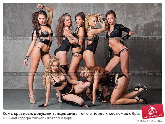 Фото групповое девушек 91600 фотография
