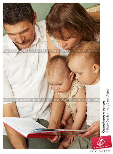 discovery of a father essay