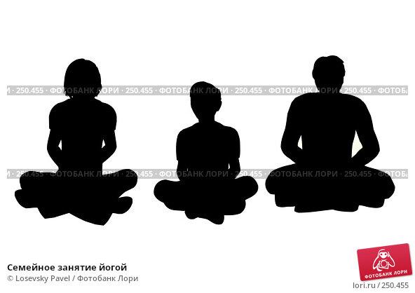 Семейное занятие йогой, иллюстрация № 250455 (c) Losevsky Pavel / Фотобанк Лори