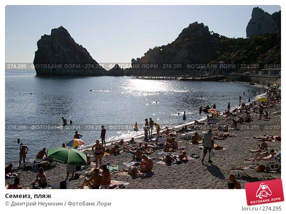 Купить «Семеиз, пляж», эксклюзивное фото № 274295, снято 16 сентября 2004 г. (c) Дмитрий Неумоин / Фотобанк Лори