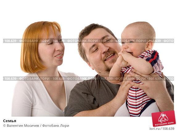 Семья, фото № 108639, снято 8 мая 2007 г. (c) Валентин Мосичев / Фотобанк Лори