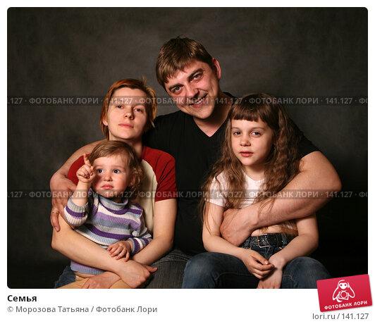 Семья, фото № 141127, снято 6 апреля 2007 г. (c) Морозова Татьяна / Фотобанк Лори