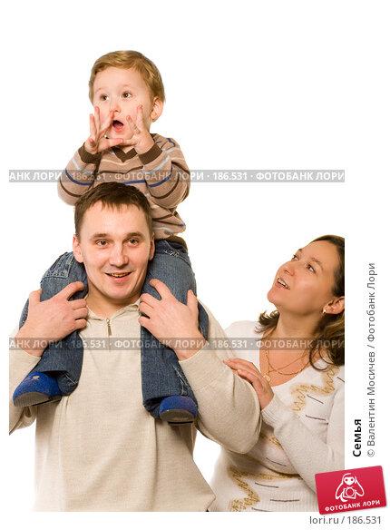 Семья, фото № 186531, снято 4 января 2008 г. (c) Валентин Мосичев / Фотобанк Лори