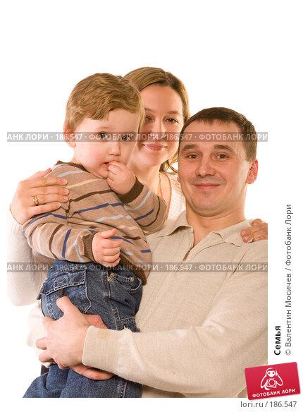 Купить «Семья», фото № 186547, снято 4 января 2008 г. (c) Валентин Мосичев / Фотобанк Лори