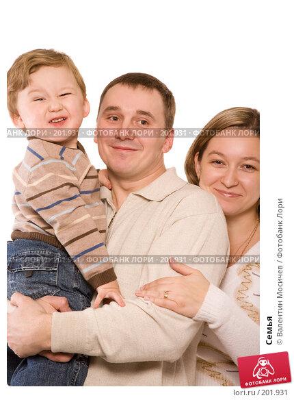 Семья, фото № 201931, снято 4 января 2008 г. (c) Валентин Мосичев / Фотобанк Лори