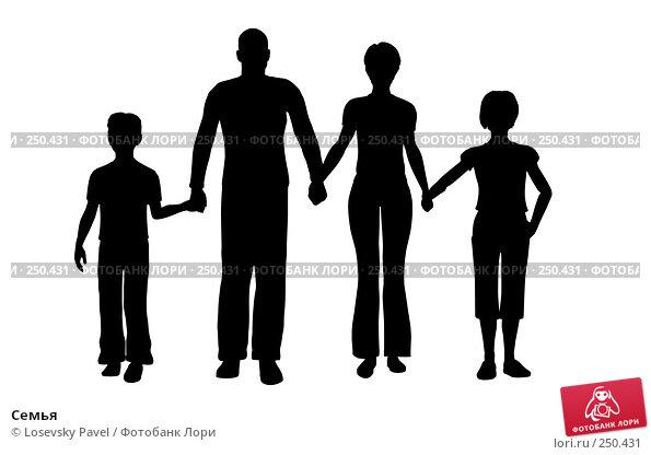 Купить «Семья», иллюстрация № 250431 (c) Losevsky Pavel / Фотобанк Лори