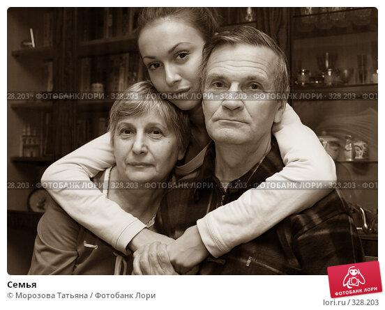 Семья, фото № 328203, снято 29 октября 2006 г. (c) Морозова Татьяна / Фотобанк Лори