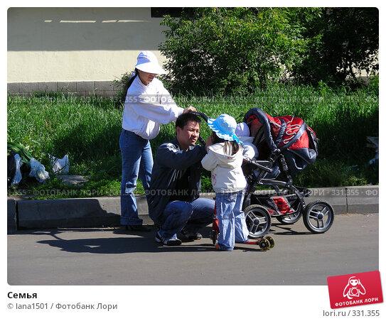 Семья, эксклюзивное фото № 331355, снято 11 июня 2008 г. (c) lana1501 / Фотобанк Лори