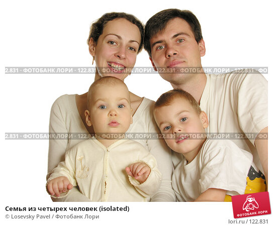 Купить «Семья из четырех человек (isolated)», фото № 122831, снято 31 октября 2005 г. (c) Losevsky Pavel / Фотобанк Лори