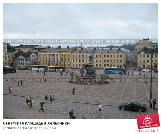 Купить «Сенатская площадь в Хельсинки», фото № 209015, снято 29 июня 2007 г. (c) Ноева Елена / Фотобанк Лори