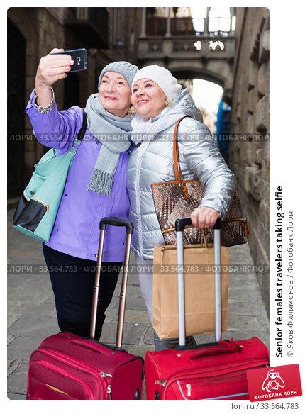 Купить «Senior females travelers taking selfie», фото № 33564783, снято 26 ноября 2017 г. (c) Яков Филимонов / Фотобанк Лори