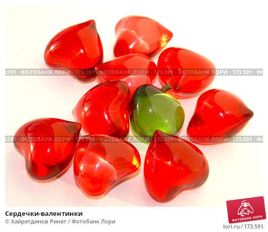 Сердечки-валентинки, фото № 173591, снято 11 января 2008 г. (c) Хайрятдинов Ринат / Фотобанк Лори
