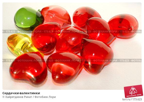 Сердечки-валентинки, фото № 173623, снято 11 января 2008 г. (c) Хайрятдинов Ринат / Фотобанк Лори